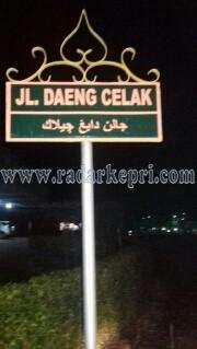 Jalan Daeng Celak, tempat seorang pelajar dijambret hingga terjatuh, Jumat (11/03).